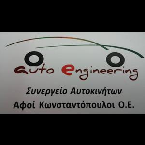 auto_engineering